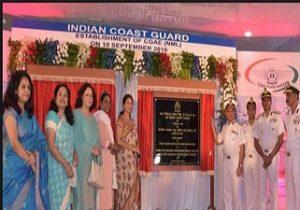 Coast Guard sets up air enclave in Mangaluru