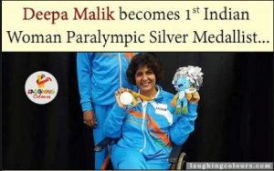 First Indian Women won silver in Paralympics