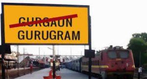 'Gurugram'