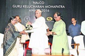 Odisha State Award