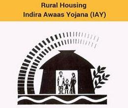 indira-awas-yojana