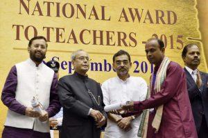 National Teachers Award 2016