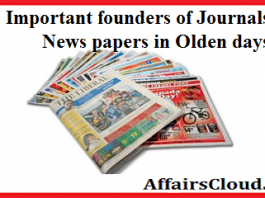 Founder of News Paper