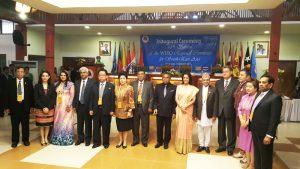 69th WHO Regional committee meeting