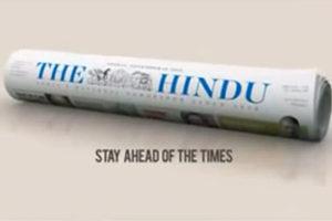 Newspaper The Hindu