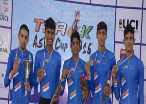 Track Asia Cup