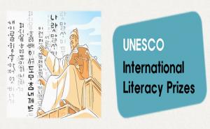 UNESCO Awards 2016