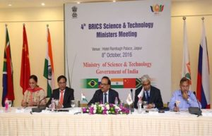 4th BRICS Science, Technology and Innovation Ministerial Meeting