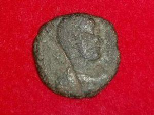 Ottoman coins