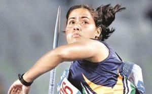 Annu Rani - Javelin Thrower