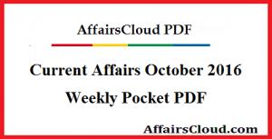 Current Affairs October Pocket PDF