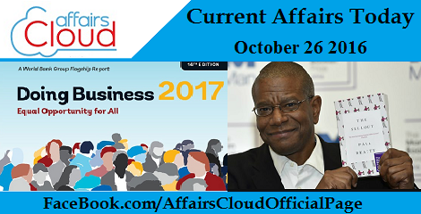 current-affairs-today-oct-26-2016