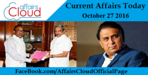 current-affairs-today-oct-27-2016