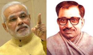 Deen Dayal Upadhyay's philosophy launched by Modi