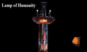 Lamp of Humanity
