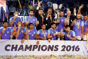 2016 Kabaddi World Cup