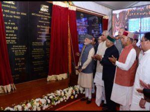 Modi in Himachal Pradesh