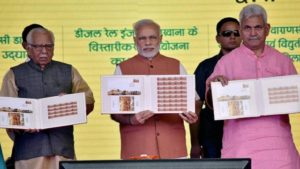 PM launched several schemes including 'Urja Ganga' gas pipeline project in Varanasi