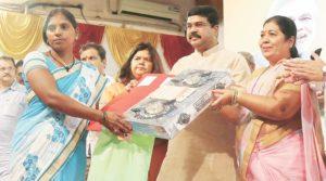 Maharashtra PMUY
