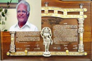 Moorthi Devi Award