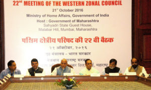 Western Zonal Council Meeting held in Mumbai
