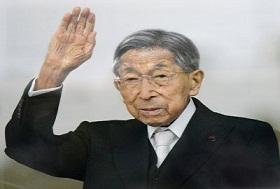 worlds-oldest-royal-prince-mikasa-of-japan-dies-at-100