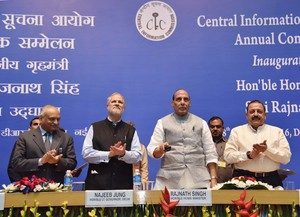 -day 11th Annual Convention of Central Information Commission (CIC) .