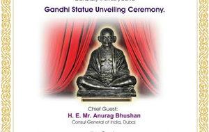Anurag Bhushan unveiled Mahatma Gandhi statue in Dubai