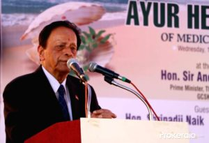 Ayur Herbarium project inaugurated in Goa by Maritius PM