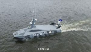 China developed high speed unmanned sea vessel