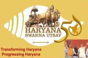 Haryana Jubilee celebrations