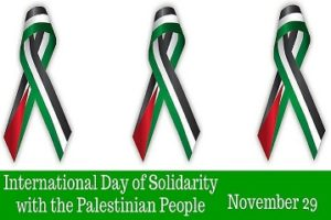 International Day of Solidarity with the Palestinian People - Nov 29