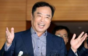 Kim Byong-Joon is the new Prime Minister of South Korea