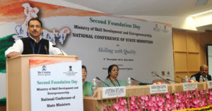 MSDE Announces Launch Of Pradhan Mantri Yuva Yojana