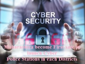 Maharashtra become First sate to launch Cyber Police Stations in each Districts