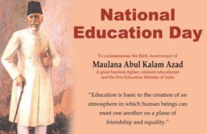 National Education Day - November 11