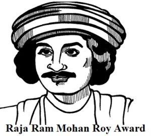 Raja Ram Mohan Roy Award