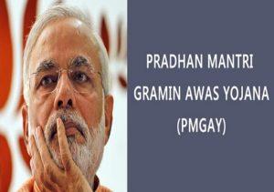 PM Modi to launch Pradhan Mantri Grameen Awas Yojna in Agra