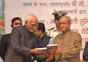 President of India to receive a copy of book CHARAIVETI, CHARAIVETI