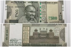 Rs.500 Note