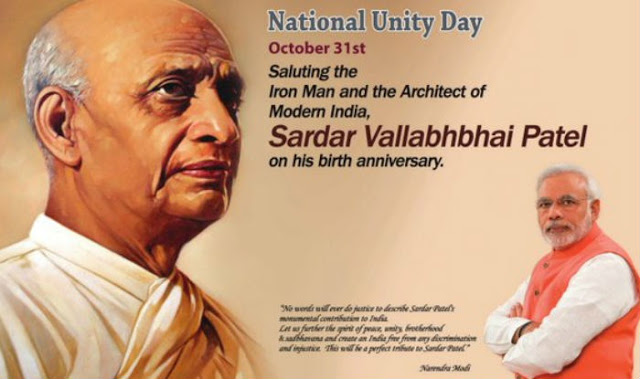 Sardar Vallabhbhai Patel - 141st birth anniversary observed on October 31,  2016