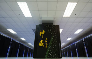 China Crwons Supercomputer Crown