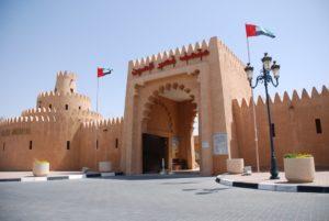 UAE heritage Site