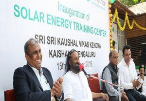 Assam Launches Solar battery station & Community development centre