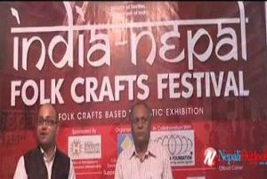 India-Nepal Folk Crafts Festival