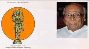 Renowned Bengali Poet Shankha Ghosh