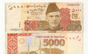 Pakistan Rs.5000