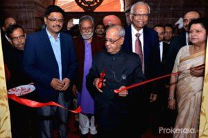 President Pranab Mukherjee Inaugurates Vintage Tapestries and Carpets Museum