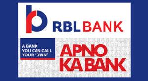 rbl-bank-launches-aadhaar-payment-bridge-system-for-cashless-loan-disbursements