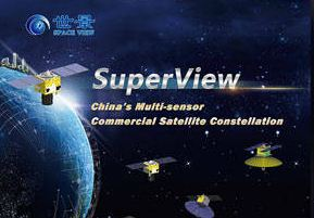 2 high-resolution remote sensing satellites successfully launched by China